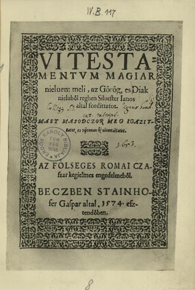 Biblia 1574