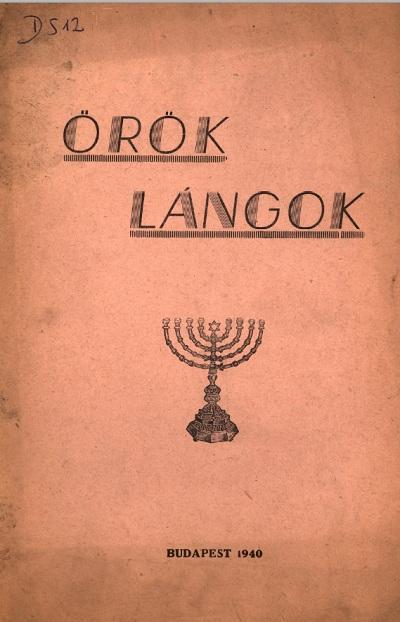 orok_langok_lead