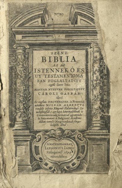 Biblia 1645