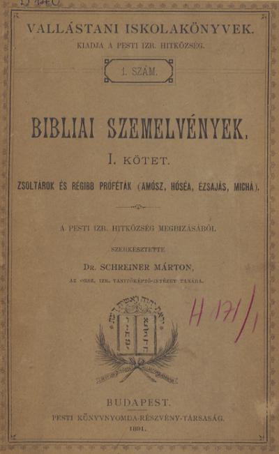 Schreiner_Bibliai_I.