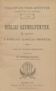 Schreiner_Bibliai_II.