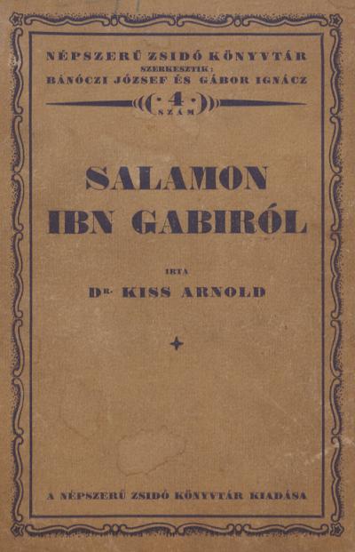 Gabirol_lead