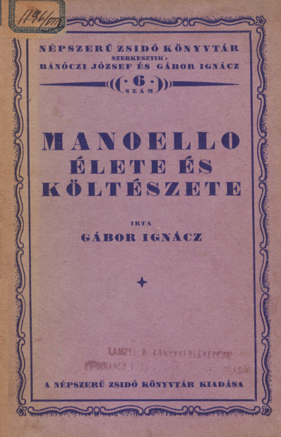 Manoello_lead