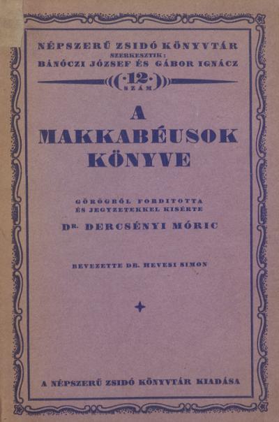 Makkabeus_lead