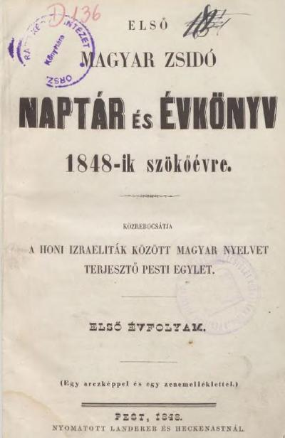 Zsidó_naptár_1848_Lead