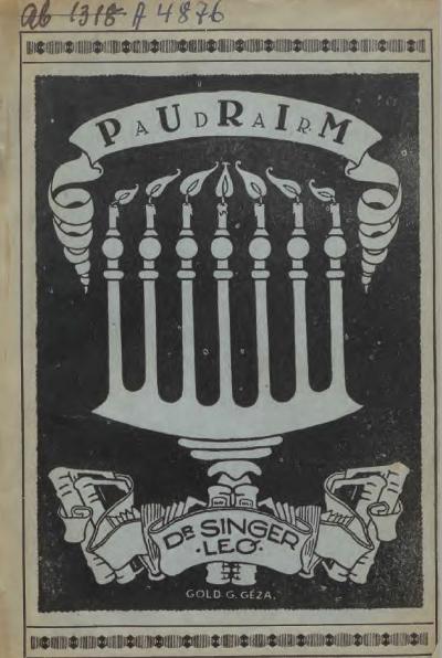 Purim_Lead