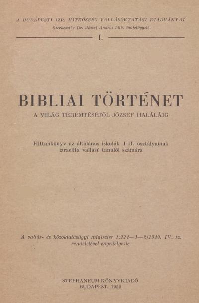 Stephaneum_Biblia1