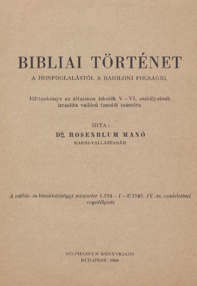 Stephaneum_Biblia3