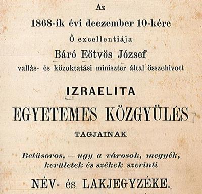 Egyetemes Gyűlés 1868 címlap