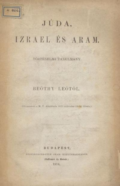 Júda_Izrael_Arám_Lead