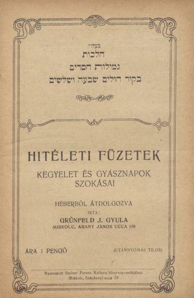 Hiteleti_fuzetek_Lead