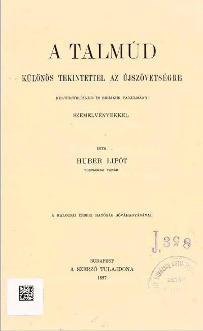 A300_04_Hubert_Talmud_Lead