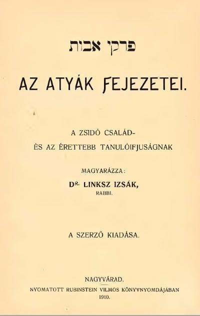 A300_10_Linszk_Atyák_Lead